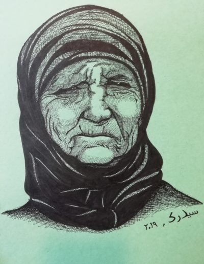 La vieille Palestinienne
